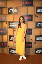 at the screening Netflix Bard of Blood in pvr Phoenix lower parel on 24th Sept 2019 (40)_5d8b188197607.JPG
