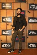 at the screening Netflix Bard of Blood in pvr Phoenix lower parel on 24th Sept 2019 (43)_5d8b1884d5425.JPG