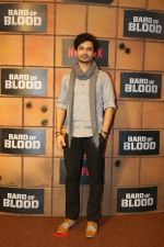 at the screening Netflix Bard of Blood in pvr Phoenix lower parel on 24th Sept 2019 (44)_5d8b1888882a1.JPG