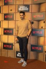 at the screening Netflix Bard of Blood in pvr Phoenix lower parel on 24th Sept 2019 (46)_5d8b188f761c7.JPG