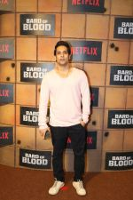 at the screening Netflix Bard of Blood in pvr Phoenix lower parel on 24th Sept 2019 (51)_5d8b1895e96f1.JPG