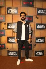 at the screening Netflix Bard of Blood in pvr Phoenix lower parel on 24th Sept 2019 (53)_5d8b1898f1685.JPG