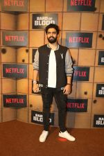 at the screening Netflix Bard of Blood in pvr Phoenix lower parel on 24th Sept 2019 (54)_5d8b189c200cf.JPG