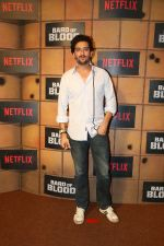 at the screening Netflix Bard of Blood in pvr Phoenix lower parel on 24th Sept 2019 (59)_5d8b18a51be3c.JPG