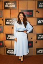 at the screening Netflix Bard of Blood in pvr Phoenix lower parel on 24th Sept 2019 (6)_5d8b184ccab6c.JPG