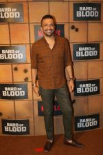 at the screening Netflix Bard of Blood in pvr Phoenix lower parel on 24th Sept 2019 (60)_5d8b18a955614.JPG