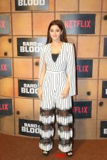at the screening Netflix Bard of Blood in pvr Phoenix lower parel on 24th Sept 2019 (63)_5d8b18b40586f.JPG