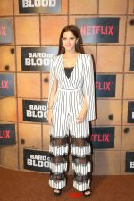 at the screening Netflix Bard of Blood in pvr Phoenix lower parel on 24th Sept 2019 (64)_5d8b18b745a49.JPG