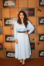 at the screening Netflix Bard of Blood in pvr Phoenix lower parel on 24th Sept 2019 (7)_5d8b184fbc6a0.JPG