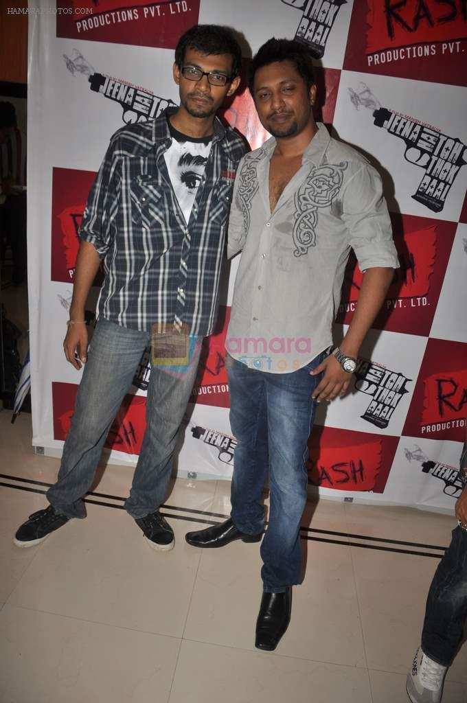 Abhik Chatterjee, Shadaab Hashmi at Promotion of Jeena Hai Toh Thok Daal in Mumbai on 11th July 2012