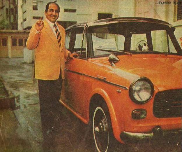 Mohd Rafi with his car