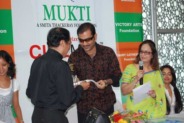 Smita Thackeray, Sudesh Bhonsle at Mukti Foundation event