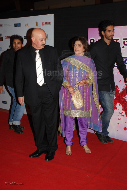 Rakesh Roshan at the Global Indian TV Awards red carpet in Andheri Sports Complex on Feb 1st 2008