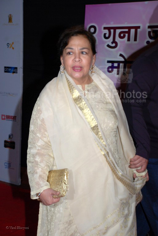 Farida Jalal at the Global Indian TV Awards red carpet in Andheri Sports Complex on Feb 1st 2008