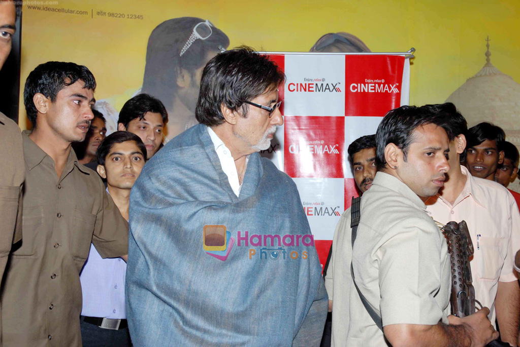 Amitabh Bachchan at Special screening of Bhoothnath in Cinemax collge road , Nasik on May 8th 2008