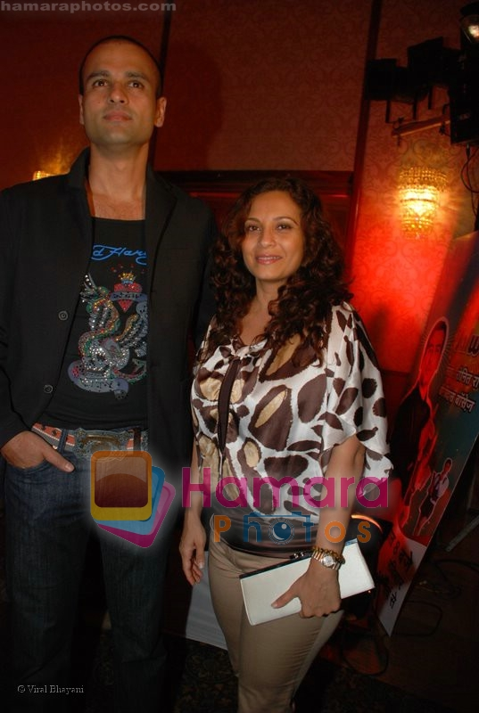 Rohit Roy, Manasi Joshi at 9X Jalwa Bash at The Club on June 21st 2008