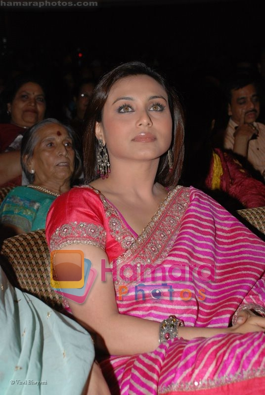Rani Mukherjee at Hema Malini's Natyavihar Kalakendra fourth edition of Jaya Smriti in Nehru Centre on June 21st 2008