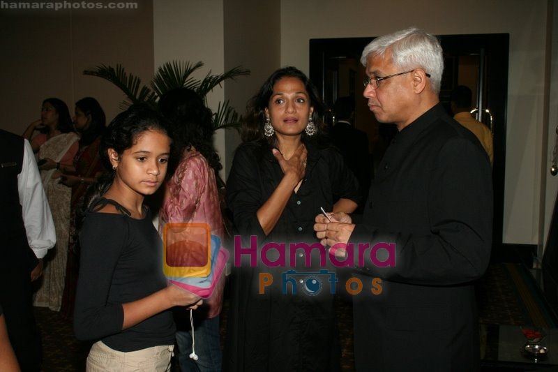 Amitav Ghosh at the book reading of Amitav Ghosh's book Sea of Popples at Hilton on June 22nd 2008