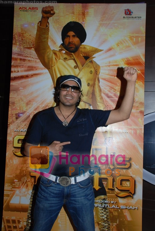 Mika Singh at the launch of Sukhbir's music album Nachna in Cinemax on June 23rd 2008