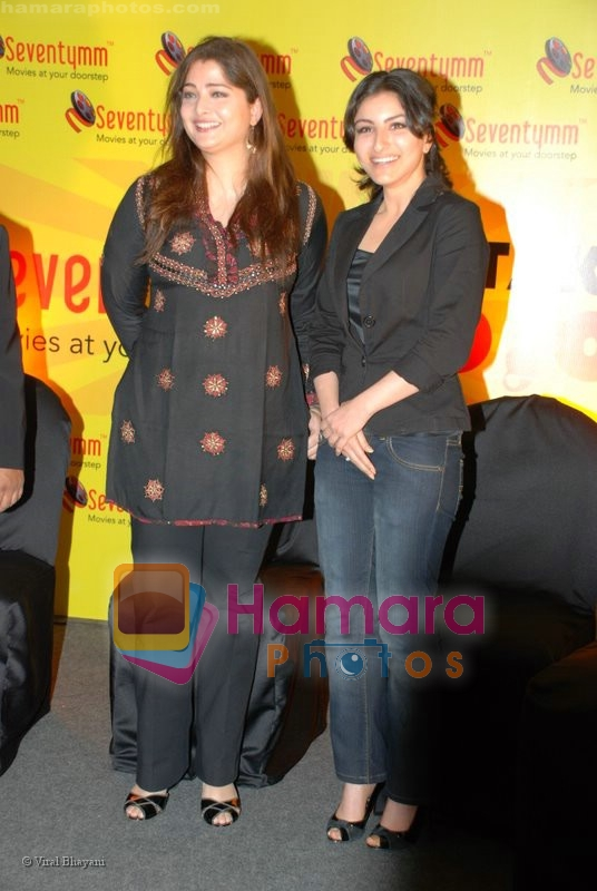 Soha Ali Khan, Vasundhara Das at 70 MM Endorsement event in Intercontinnental on June 25th 2008