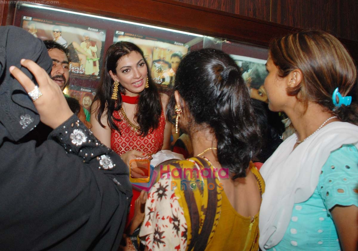 Yukta Mookhey attends special screening of Memsaab with sex workers in G7 on June 24th 2008