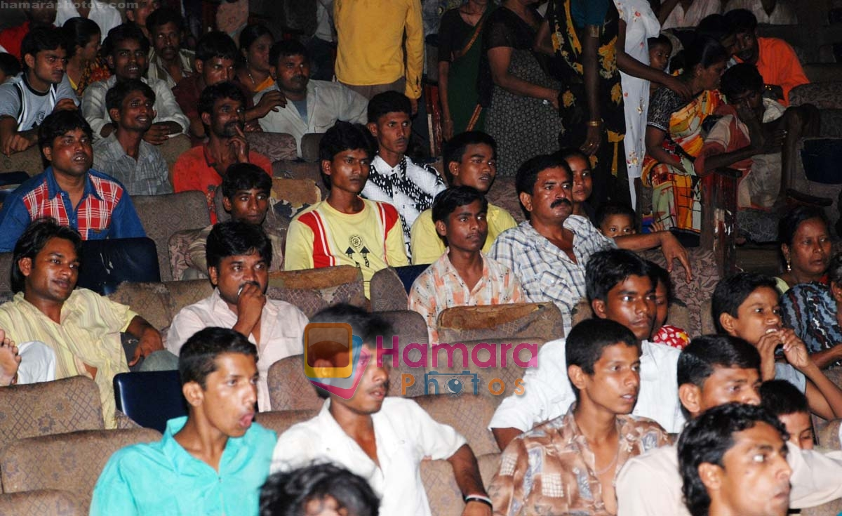 at the special screening of Memsaab with sex workers in G7 on June 24th 2008