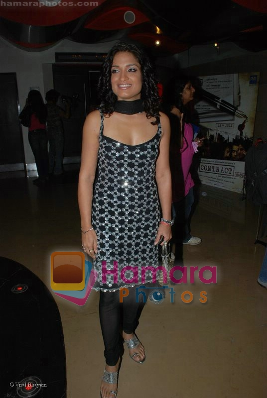 Sandhya Mridul at Ada music launch in PVR on June 25th 2008