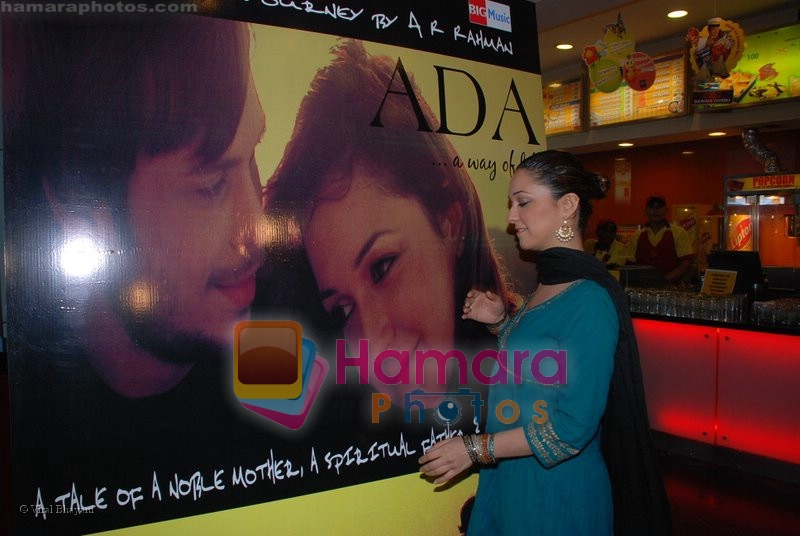 Nauheed Cyrusi at Ada music launch in PVR on June 25th 2008