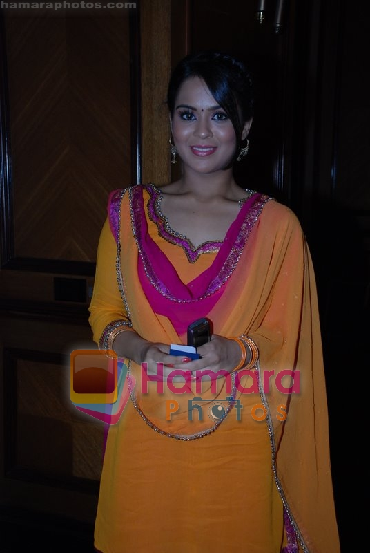 Sana Saeed at the launch of Sab TV's Lo Ho Gayi Pooja Iss Ghar Ki in Taj Land's End on June 26th 2008