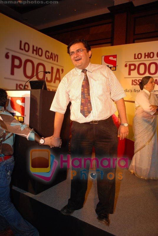 at the launch of Sab TV's Lo Ho Gayi Pooja Iss Ghar Ki in Taj Land's End on June 26th 2008