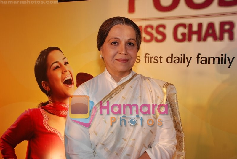 Rohini Hattangadi at the launch of Sab TV's Lo Ho Gayi Pooja Iss Ghar Ki in Taj Land's End on June 26th 2008