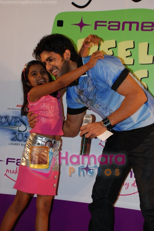 Harman Baweja at Interaction with Kids at Fame, Andheri on June 27th 2008