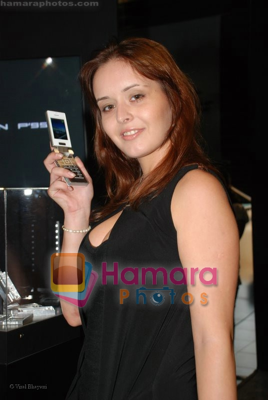 at the launch of Porsche first mobile phone in Kemps Corner on June 27th 2008