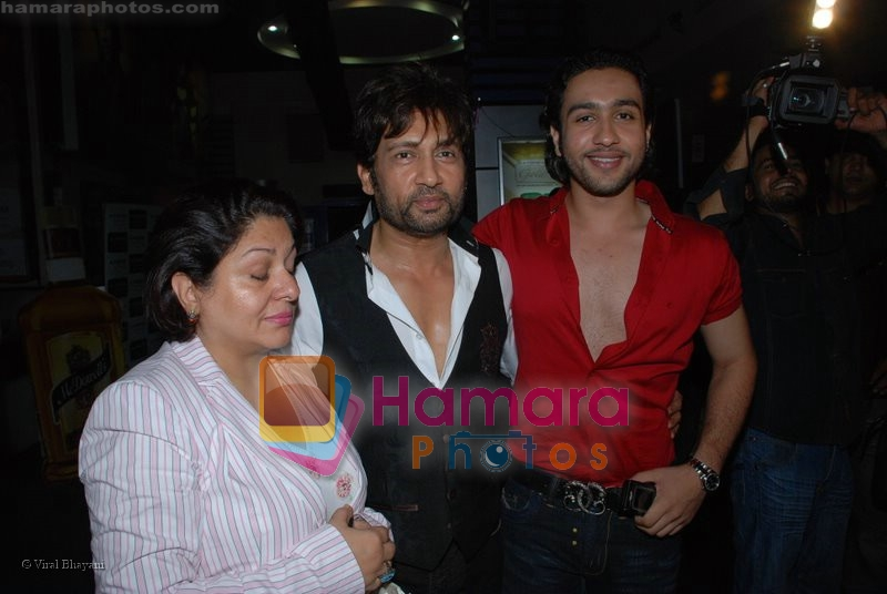 Shekhar Suman, Adhyayan Suman at the Hancock premiere in Fame Adlabs on July 7th 2008