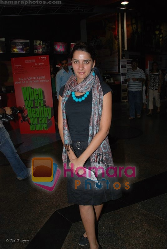 Shruthi Seth at the Kung Fu Panda premiere in Fame on July 9th 2008
