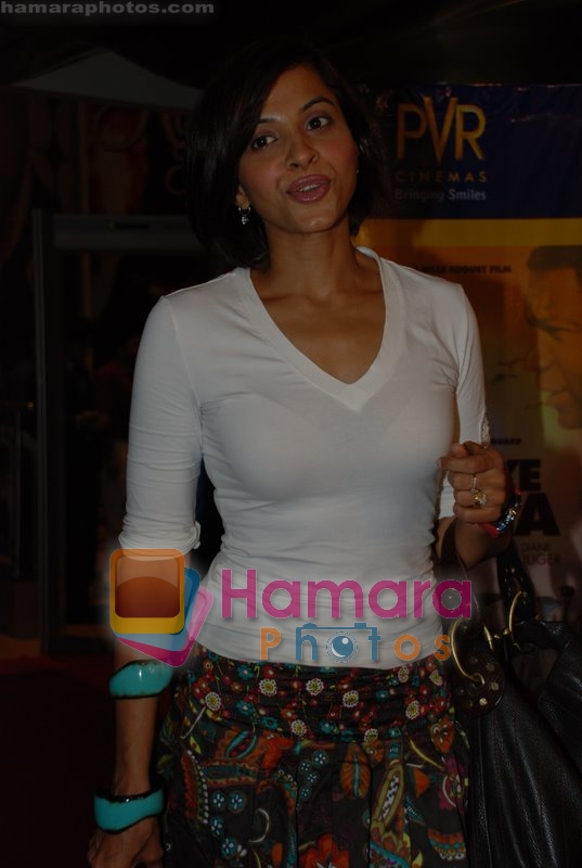 Manasi Scott at NDTV Lumiere Goodbye Bafana screening in PVR on 16th July 2008