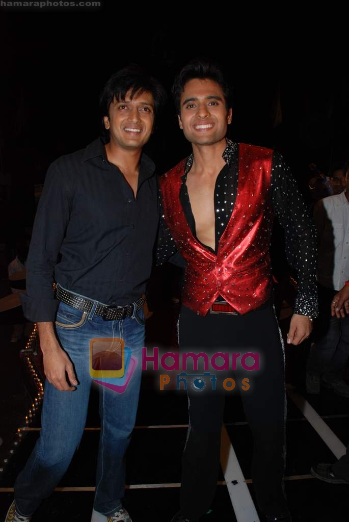 Jackie Bhagnani, Ritesh Deshmukh at the launch of Vashu Bhagnani's son - Jackie in Film City on 24th December 2008