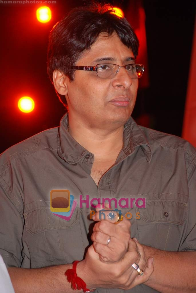 Vashu Bhagnani at the launch of Vashu Bhagnani's son - Jackie in Film City on 24th December 2008