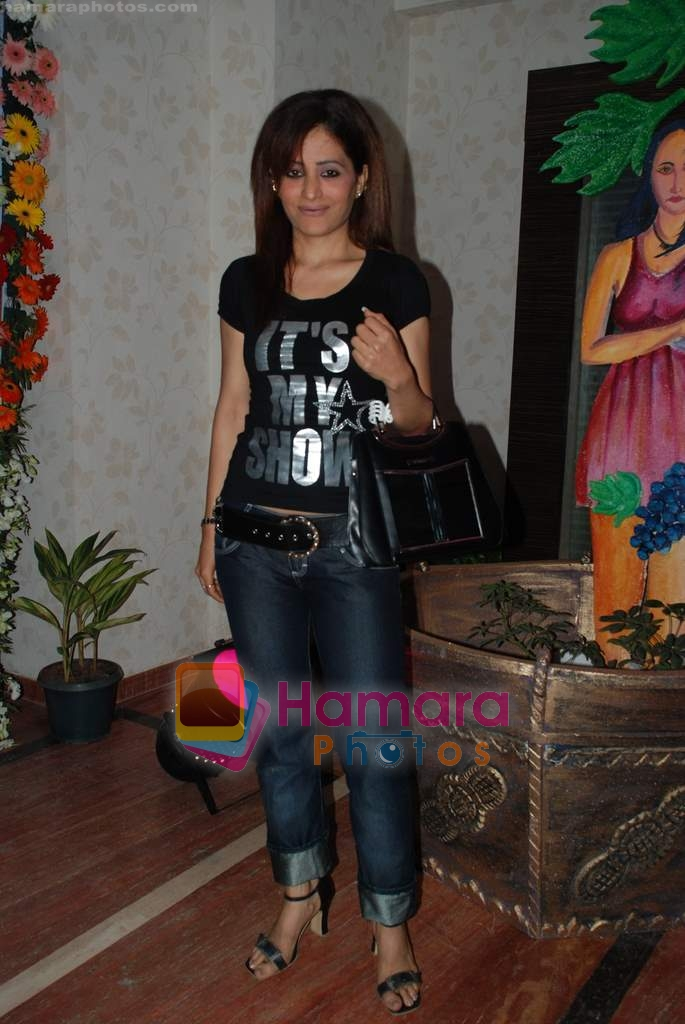 at the launch of C2V Pub in Kandivali on 26th Dec 2008