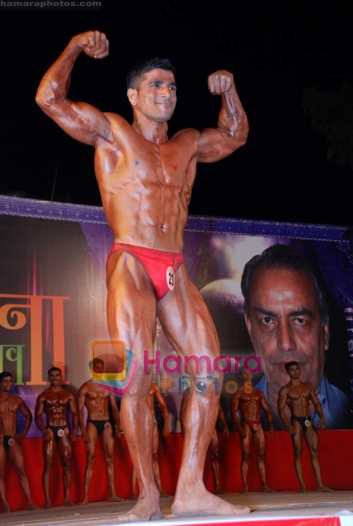 at Samvedna Sports Mahotsav organsied by NGO in Powai on 28th December 2008