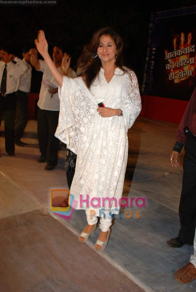 Urmila Matondkar as chief guest at Samvedna Sports Mahotsav organsied by NGO in Powai on 28th December 2008