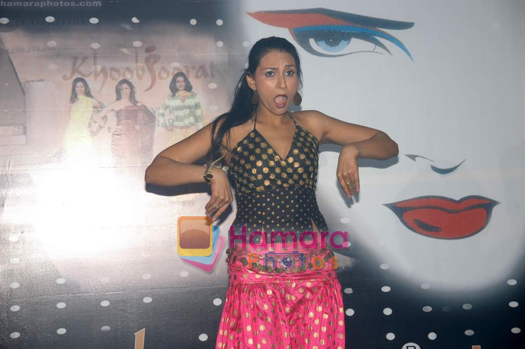 at Mirage Entertainment's Khoobsurat fashion show in D Ultimate Club on 30th December 2008