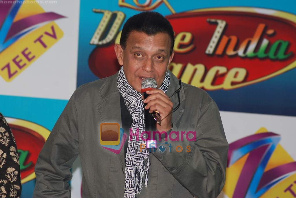 Mithun Chakraborty at the launch of Dance India Dance Show on Zee Tv in Leela Hotel on 29th Jan 2009
