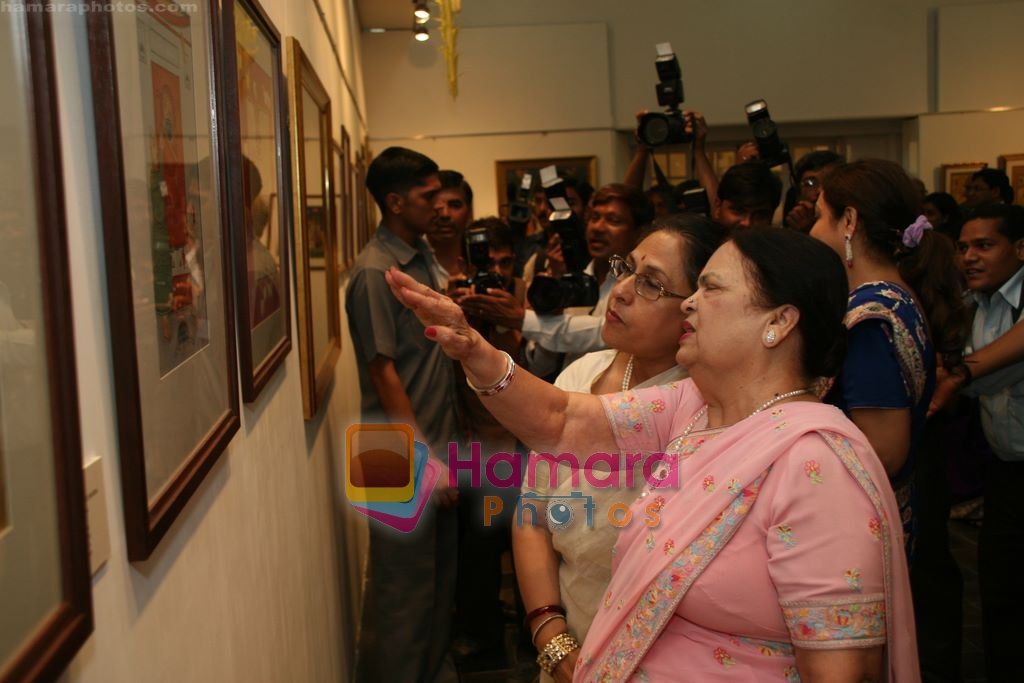 Jaya Bachchan, Kokilabein Ambani at Harmony Exhibition in Jehangir Art Gallery, Mumbai on 13th March 2009