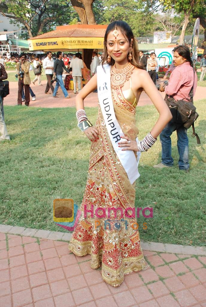at CN Wadia Cup on 15th March 2009