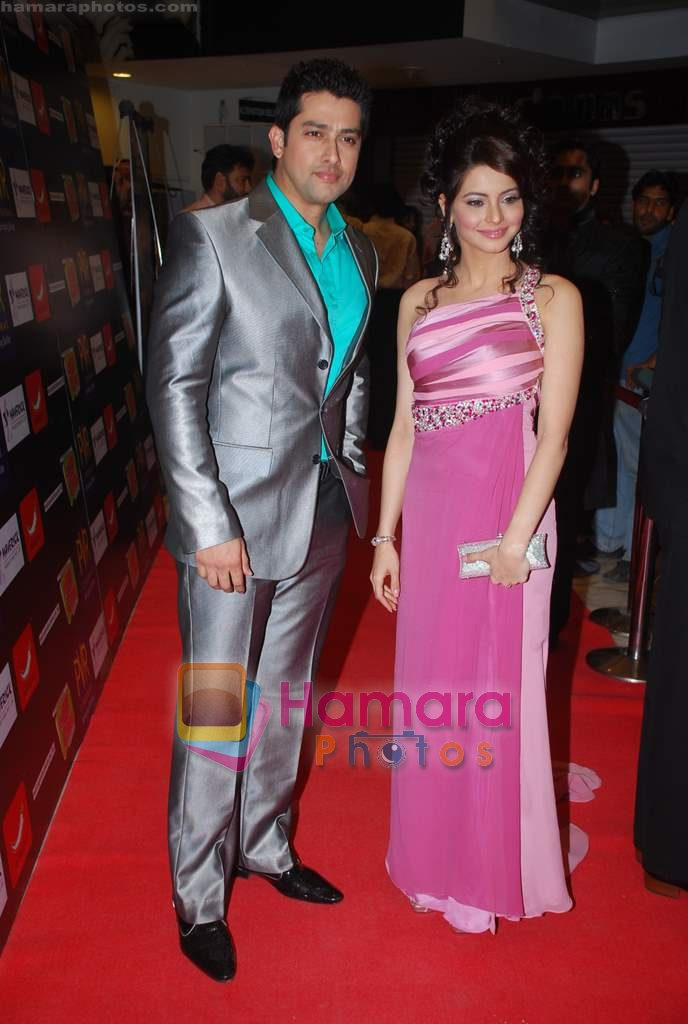 Aftab Shivdasani, Aamna Shariff at the Premiere of Aloo Chaat in PVR, Juhu on 19th March 2009
