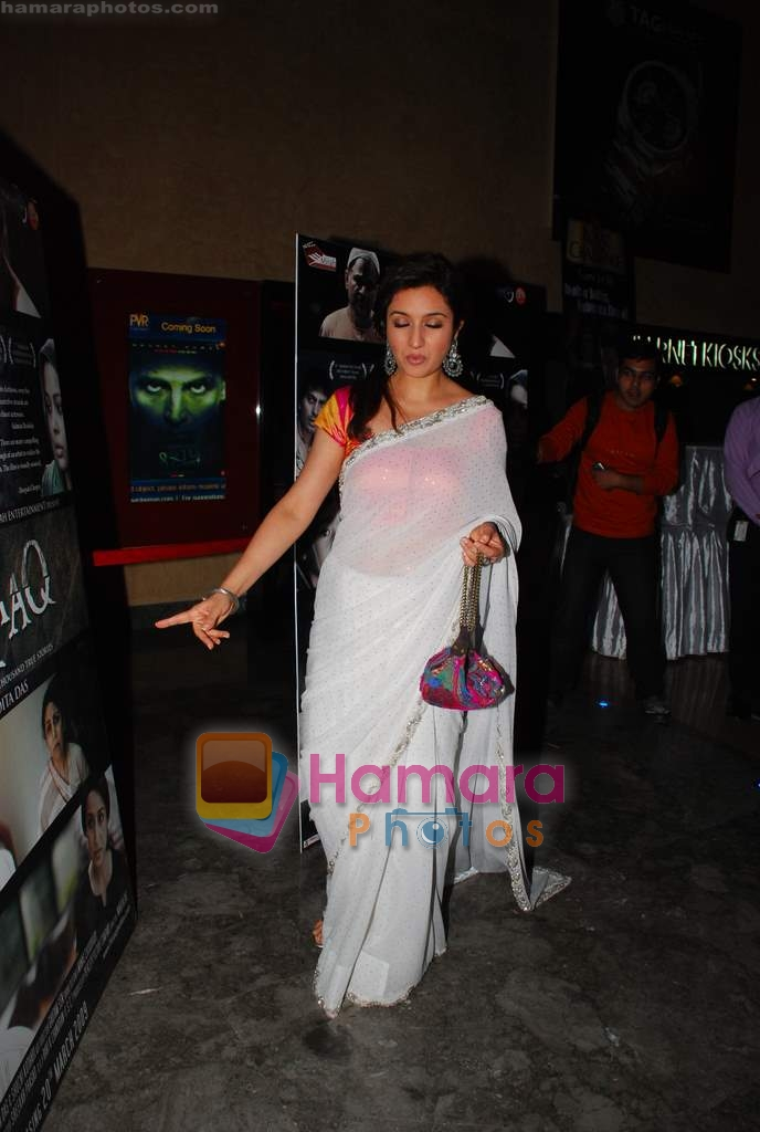 Tisca Chopra at the Premiere of Firaaq in PVR on 19th March 2009