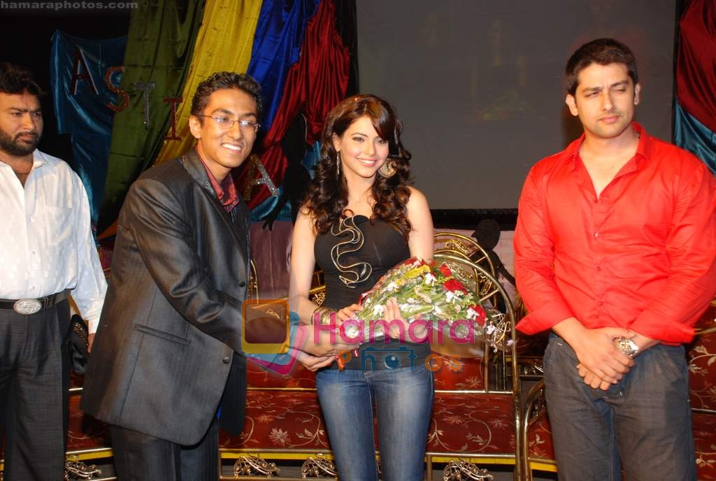 Aftab Shivdasani, Aamna Shariff at the promotion of Aloo Chaat at college fest of Grant Medical College in Marine Lines on 20th March 2009