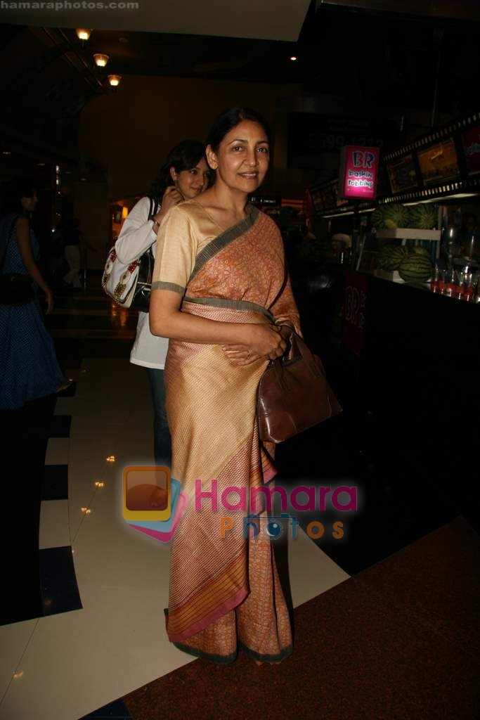 Deepti Naval at special screening of Firaaq in Fame, Malad on 24th March 2009