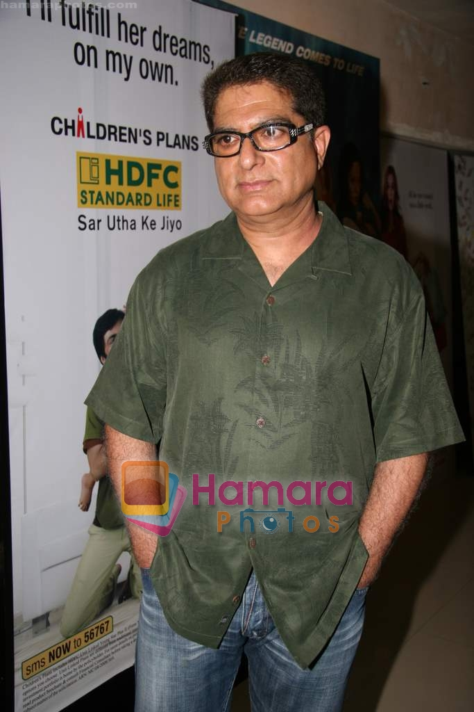 Deepak Chopra at special screening of Firaaq in Fame, Malad on 24th March 2009